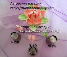 ADC 3 Nozzles make a flower ( ) Russian Cake Decorating Tips, Cake Decorating Piping, Cookie Decorating, Russian Pastries, Russian Cakes, Cake Nozzles, Russian Piping Tips, Cake Tutorial, Flower Tutorial