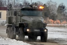 Russian Armed Forces - TheMess Forums