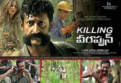 Killing Veerappan is an upcoming film directed by Ram Gopal Varma with Shivaraj Kumar, Sandeep Bharadwaj and Parul Yadav in lead roles. Produced by B. V. Manjunath, music composed by Sai Kartheek, Ravi Shanker. Background Music and Sound Design by Seshu K M R.  Killing Veerappan is based on real story of Veerappan a Sandalwood smuggler who was active for years in forest lands covering the states of Karnataka, Kerala and Tamil Nadu. #Trailers #movie #news #Telugu #tollywood