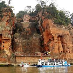 Leshan Giant Buddha. It is the largest carved stone Buddha in the world