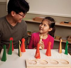 Introducing Math Language in the Montessori Homeschool Environment: Using mathematical language helps your child internalize difficult, abstract concepts that will be useful throughout her life.