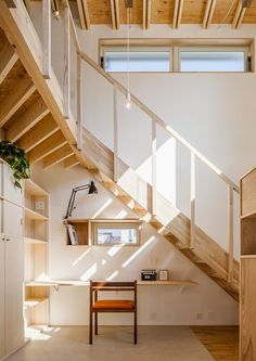 House in Motoyawata is a minimalist architecture project located in Chiba, Japan, designed by SNARK+OUVI. The home is characterized by a series of three volumes, each with a varying gabled roof. The interior receives abundant natural lighting from various slit windows, sliding glazed doors, and skylights. The architects maximized the space by creating built-in storage, and even placed a nook underneath the staircase. The entryway features double-height ceilings in an effort to circulate air…