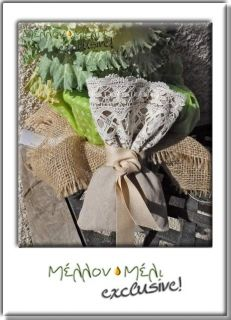 """Vintage πουγκί """"Lace I"""" Burlap, Wedding Decorations, Reusable Tote Bags, Invitations, Vintage, Flowers, Hessian Fabric, Florals, Save The Date Invitations"""