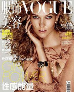 Karlie Kloss – Vogue China Magazine (October 2015)