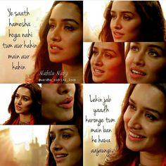 Main phir bhi tumko chahungi ... Shraddha Kapoor .. Half Girlfriend .. Shayari .. Lyrics .. Bollywood Songs