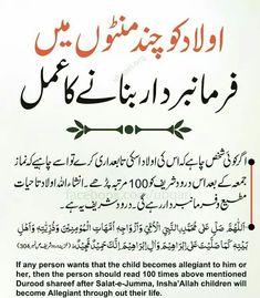 ayeshaniazi and u: solve problems Muslim Love Quotes, Quran Quotes Love, Quran Quotes Inspirational, Islamic Love Quotes, Imam Ali Quotes, Islamic Phrases, Islamic Messages, Prayer Verses, Quran Verses