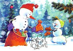 С новым годом! Снеговик дарит подарок снеговику. открытка