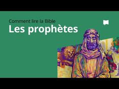 Les Prophètes - YouTube Old Testament, Praise God, His Eyes, Gods Love, Old Things, Spirituality, Christian, Reading, Poetry