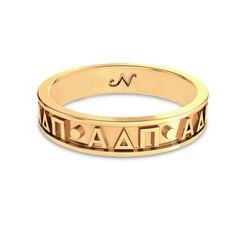Alpha Delta Pi Yellow Gold Original Signature Letter Ring