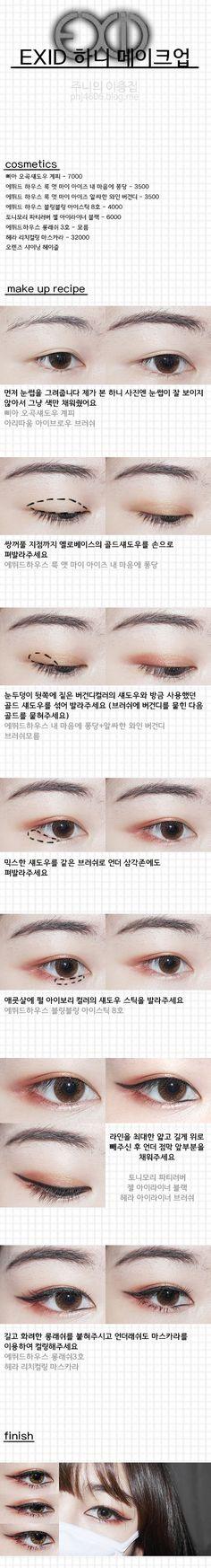 exid's hani makeup tutorial