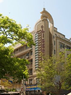 mumbai art deco:  second after miami for the largest number of surviving art deco buildings in the world