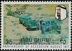 Stamp: Jeeps (Abu Dhabi) (5th Anniversary of the Accession of Sheik Zaid) Mi:AE-AB 77,Sn:AB 76,Yt:AE-AB 73