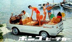 マツダ.ボンゴ.ビーチカー Mazda Rx 7, Mazda Cars, Kei Car, Beach Cars, Japanese Domestic Market, Car Brochure, Japan Cars, Vans, Automotive Photography