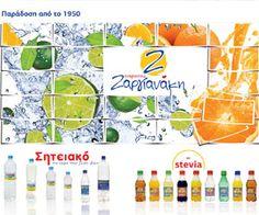 Η ιστορική πορεία της εταιρείας Ζαργιανάκη σε τρεις γενιές Stevia, Map, History, Historia, Location Map, Maps
