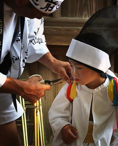 Kazusa Junisha Matsuri Festival at Tamasaki Shrine, Chiba, Japan