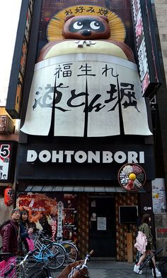 https://flic.kr/p/nemN2b | Japan Characters - Monsters | Japan Characters - Monsters  --- TERATOIID T-shirts / Linogravure / Petite série / Coton bio. www.teratoiid.com www.teratoiid.over-blog.com