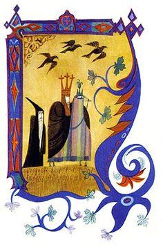 Errol Le Cain - King Arthur's Sword - sample