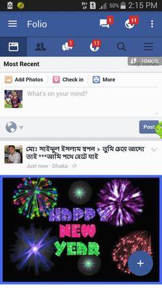 New Apps For Facebook Awesome facebook apps - Toneysoft Blog