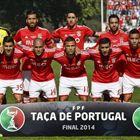 O filme da final da Taça de Portugal 2013/14 - Desporto - Correio da Manhã