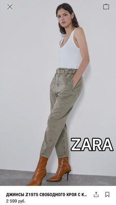 10 Stylish Cargo Pants Every Woman Should Try