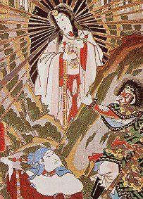 tsukuyomi mythology - Pesquisa do Google