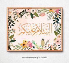 Printable Art, Wedding Decor, Nursery Decor, Planners by manookaprints Printable Poster, Printable Wall Art, Assalamualaikum Image, View Image, Alhamdulillah, Floral Wall Art, Floral Nursery, Floral Quotes, Islamic Wall Art
