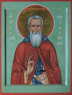 Commission contemporary christian Icon of saint Sergiy of Radonez