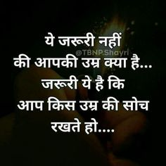 511 Best Kadva Sach Hindi Quotes Images In 2019 Hindi
