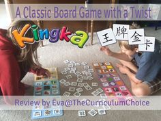 Kingka: A Classic Board Game with a Twist / Review by Eva@TheCurriculumChoice