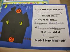 Haunted House Math Craftivity (from Erica's Ed-Ventures)