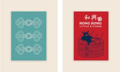 Little Kitchen, Legendary Roasts. Hong Kong Little Kitchen is a humble eatery with in-your-face flavors that take you to the streets of Kowloon. Restaurant Brand Identity by Serious Studio. Graphic Design Print, Graphic Design Inspiration, Chinese Wallpaper, Olive Oil Bottles, City Restaurants, Restaurant Branding, Little Kitchen, Chinese Restaurant, Book Cover Design