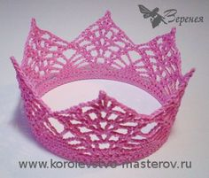 crochet crown chart