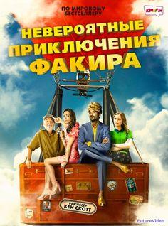 Невероятные приключения Факира (2018) — смотреть онлайн в HD бесплатно — FutureVideo