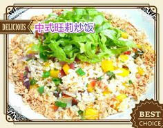 Auspicious dish for lunar new year ~ Pineapple Fried Rice