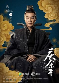 Chinese Movies, Joy Of Life, Chinese Actress, Another World, Drama Movies, Film Posters, Movie Tv, Comedy, Novels
