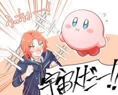 画像 Ensemble Stars, Vocaloid, Knight, Anime, Idol, Geek Stuff, Animation, Manga, Character