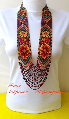 "Гердан ""ЧОРНОБРИВЦІ"".Автор Таня Лавренюк Bead Loom Patterns, Beading Patterns, Bead Crafts, Jewelry Crafts, Beads Jewelry, Beaded Bookmarks, Beaded Necklace Patterns, Seed Bead Necklace, Beads And Wire"