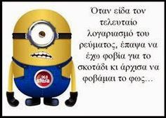 Google+ Funny Pics, Funny Pictures, Funny Humor, Paracord, Minions, Just In Case, Haha, Greek, Jokes