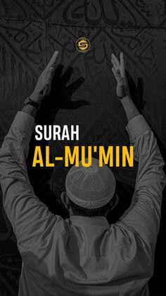 Surah Al mu'min | Reciter : @reidwansh