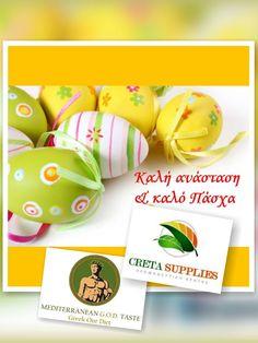 Σας ευχόμαστε καλές γιορτές με υγεία!!! Easter Eggs, Diet, Breakfast, Food, Morning Coffee, Essen, Meals, Banting, Yemek