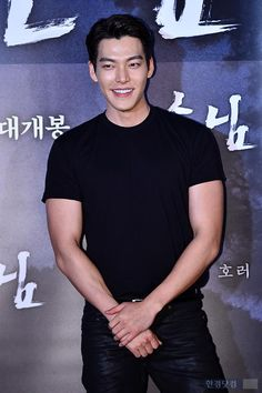 Kim Woo Bin at The Piper VIP premiere