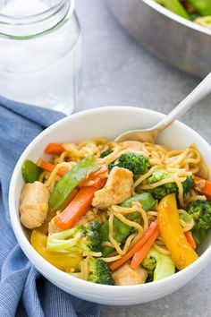 A one pot dinner that the whole family will love! These Teriyaki Chicken and Veggie Noodle Bowls are a healthy meal that will get kids to eat their veggies. A slightly sweet, refined sugar-free homemade teriyaki sauce makes vegetables more appealing! Meal prep the ingredients to help get dinner on the table faster. #onepot #dinner #dinnerrecipes #healthyrecipes