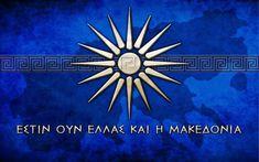 ΣΚΕΦΤΟΜΑΣΤΕ ΕΛΛΗΝΙΚΑ: Η Μακεδονία είναι Ελλάδα