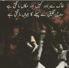 Urdu poetry Best Picture For Poetry journal For Your Taste You are looking for something, and it is going to tell you exactly what you are looking for, and you didn't find that picture. Urdu Funny Poetry, Iqbal Poetry, Punjabi Poetry, Poetry Quotes In Urdu, Best Urdu Poetry Images, Love Poetry Urdu, Soul Poetry, Poetry Feelings, Deep Poetry