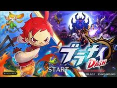 Black Kinght Strikers ブラナイDASH android game first look gameplay español