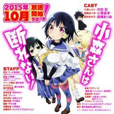 'Miss Komori Can't Decline!' Anime Gets Cast & Staff Detailed | The Fandom Post