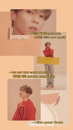 The Rose Woosung wallapers Face light theme. Face Aesthetic, Kpop Aesthetic, Aesthetic Art, Rose Wallpaper, Wallpaper Quotes, The Rose Society, Nct Winwin, Rose Icon, Woo Sung