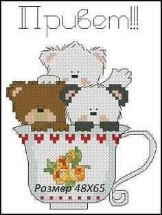 animals in a teacup Cross Stitch Animals, Cross Stitch Kits, Cross Stitch Charts, Cross Stitch Embroidery, Cross Stitch Patterns, Crochet Patterns, Cross Stitch Kitchen, C2c Crochet, Pet Birds