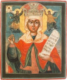 Saint Paraskevi of Iconium (also known as Paraskeva Pyatnitsa) is venerated as a Christian virgin martyr. Her parents were Christian, and Paraskevi wa. Nicene Creed, Russian Icons, Russian Orthodox, Orthodox Icons, All Icon, Persecution, Ikon, Christianity, Catholic