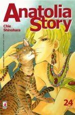 Sora, Shoujo, Comic Books, Comics, Cover, Cartoons, Cartoons, Comic, Comic Book